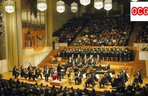 http://oferplan-imagenes.ideal.es/sized/images/concierto_orquesta_ciudad_de_granada_oferplan-300x196.jpg