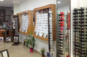 http://oferplan-imagenes.ideal.es/sized/images/optica_veropticas_granada_oferplan-300x196.jpg